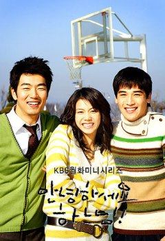 Hello God VOSTFR Drama Coréen En Streaming