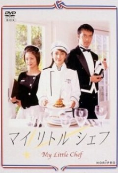 My Little Chef Drama Coréen Vostfr