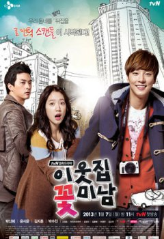Flower Boy Next Door VOSTFR Drama Coréen Streaming