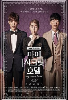 My Secret Hotel Drama Coréen VOSTFR en Streaming