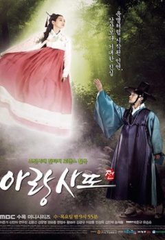 Arang and the Magistrate Vostfr K-Drama Complet 2012