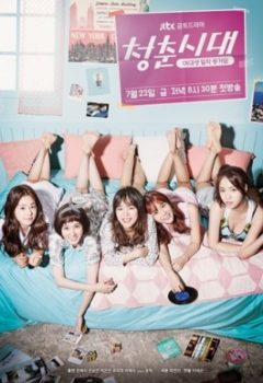 Age of Youth Vostfr Drama Coréen Complet