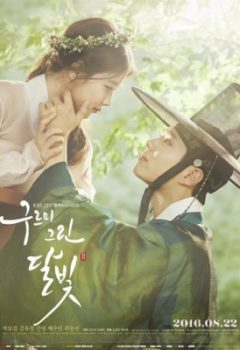 Moonlight Drawn by Clouds Episode 17 Vostfr