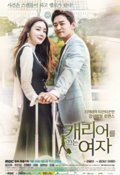 Woman with a Suitcase Episode 8