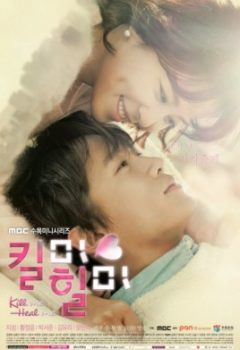 Kill Me Heal Me en Streaming Vostfr Complet KDrama