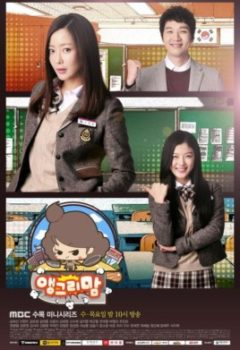 Angry Mom Vostfr Kdrama