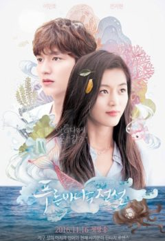 The Legend of the Blue Sea Vostfr Episode 7