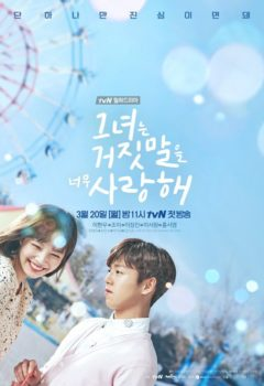 The Liar and His Lover Vostfr 16/16