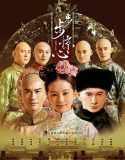 Startling By Each Step Vostfr Drama Chinois 35/35 Complet