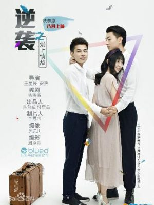 Counter Attack Vostfr Drama Chinois