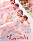 Fight for My Way Episode 13 Vostfr