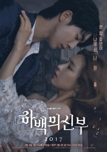Bride Of The Water God Vostfr Streaming Gratuit