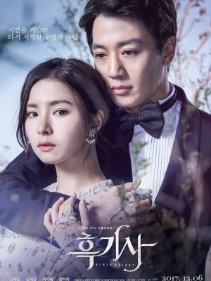 Black Knight: The Man Who Guards Me Vostfr Téléchargement