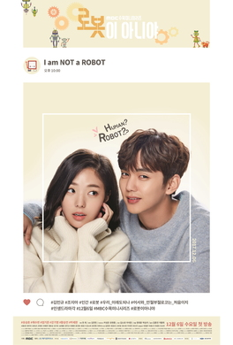 I'm not a Robot Episode 31 Vostfr