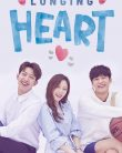 Longing Heart Episode 1 Vostfr – My First Love