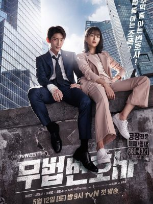 Lawless Lawyer Episode 8 Vostfr