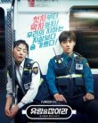 Catch The Ghost Episode 11 Vostfr
