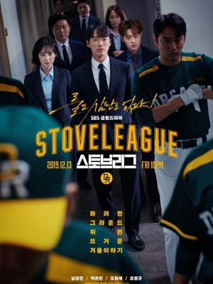 Stove League Episode 4 Vostfr