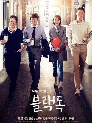 Romantic Doctor Teacher Kim 2 Episode 7 Vostfr