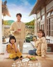 Eccentric Chef Moon Episode 5 Vostfr