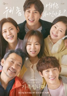 My Unfamiliar Family Episode 14 Vostfr