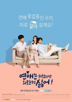 Lonely Enough To Love Episode 3 Vostfr