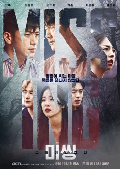 Missing The Other Side Episode 10 Vostfr