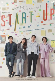 Start up Episode 5 Vostfr