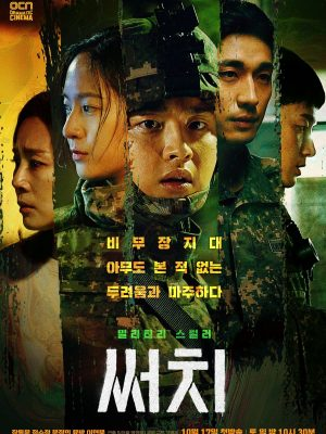 Search Episode 8 Vostfr