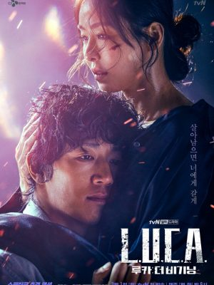 L.U.C.A. The Beginning Episode 8 Vostfr