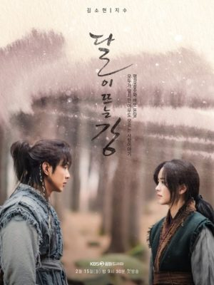 River Where the Moon Rises Vostfr Complets